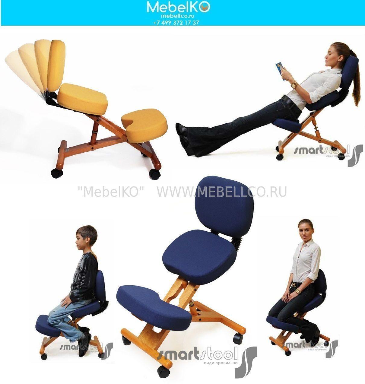 Обратный стул своими руками